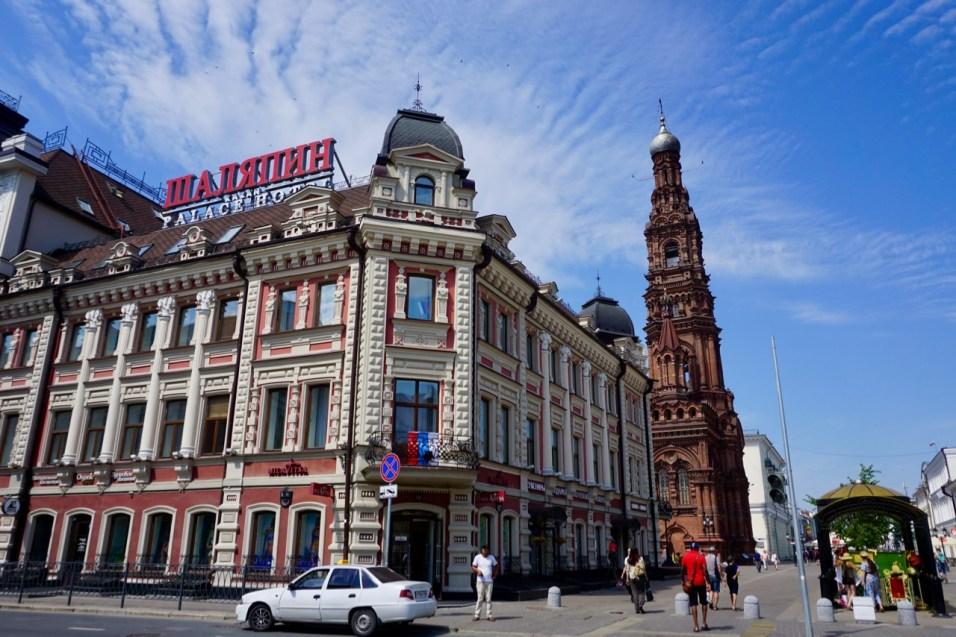 Stadt in Tatarstan