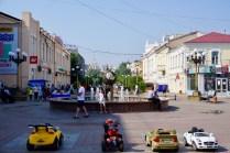 Fußgängerzone in Burjatien
