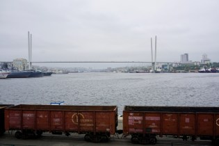 Wladiwostok ist bekannt für seine Golden Horn Bridge
