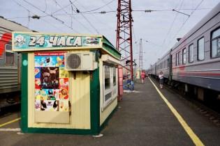 Kiosk am Bahnsteig