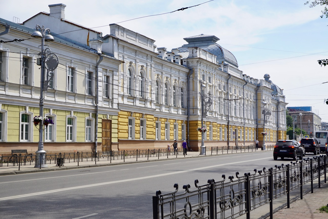 Strassenzug in Russland