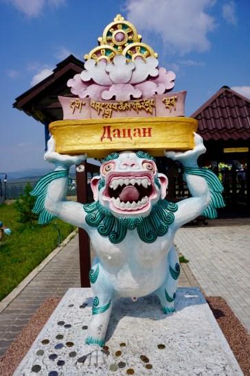 """Datsan """"Rinpoche Bagsha"""" in Ulan-Ude"""