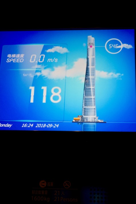 Zweithöchstes Gebäude der Welt