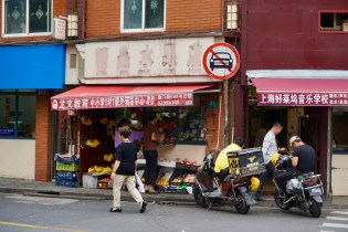 Kiosk in China