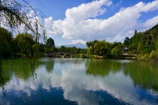 Stadtpark und See