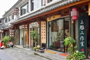 Historisches Dorf in China