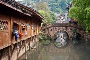 Altstadt in Hunan