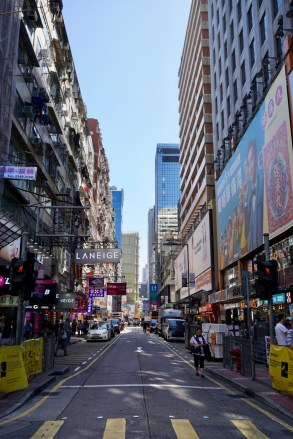 Einkaufen in Hongkong