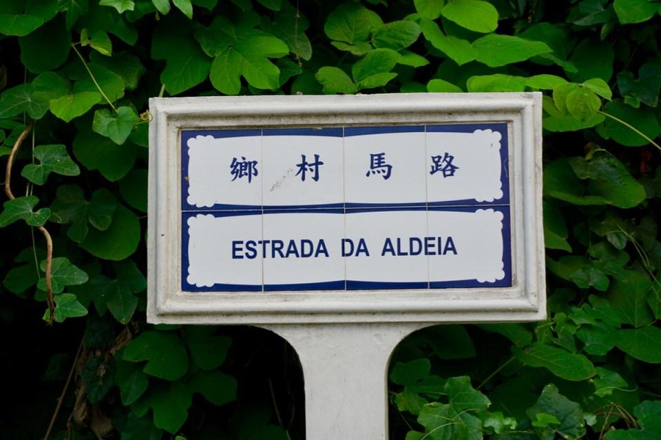 Straßenschild in Macau