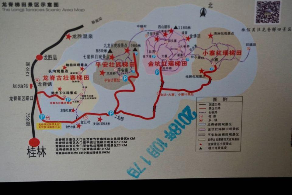 Chinesische Landkarte