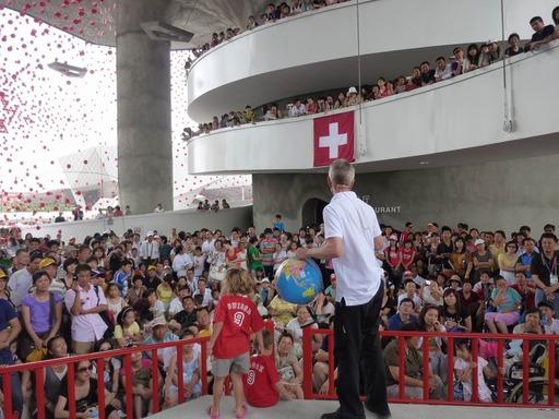 2010-06-27_shanghai_0125.JPG