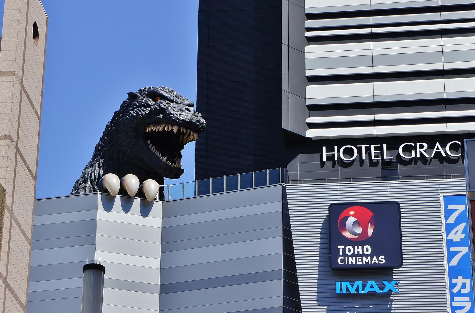 Godzilla appears at last, TOHO Cinemas in Shinjuku ...