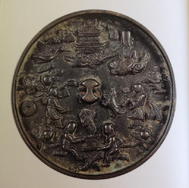 miroir de la Dynastie des Ming 1368-1644