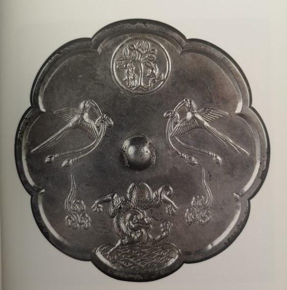 miroir en bronze chinois ancien