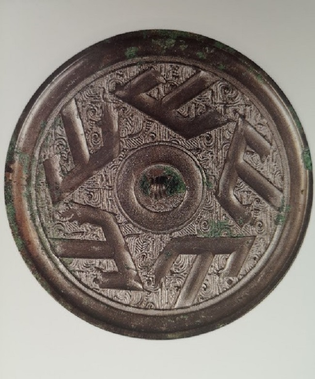 miroir en bronze de wushan en chine