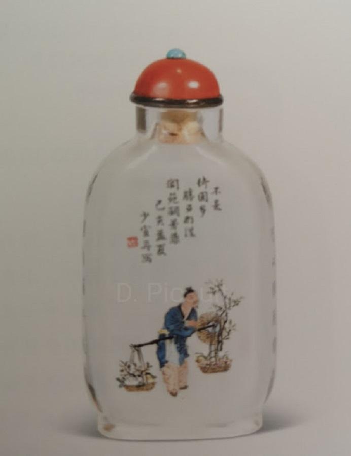 Tabatière en verre peinte à l'intérieur de la dynastie Qing