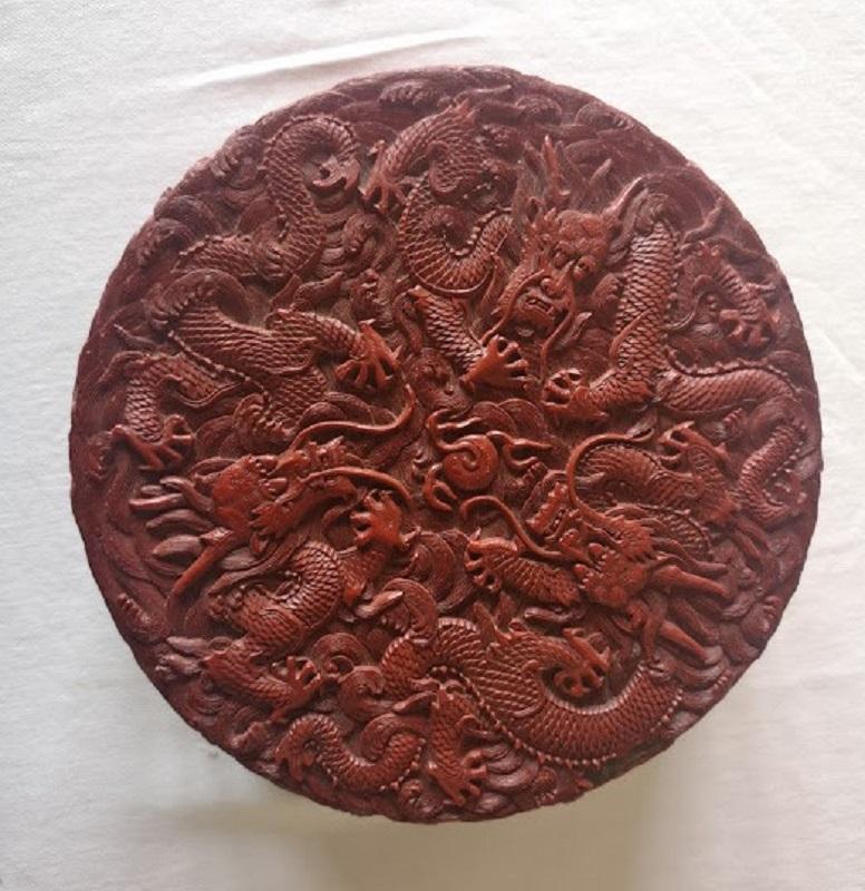 Boite rouge en laque époque Qianlong (1735-1796).