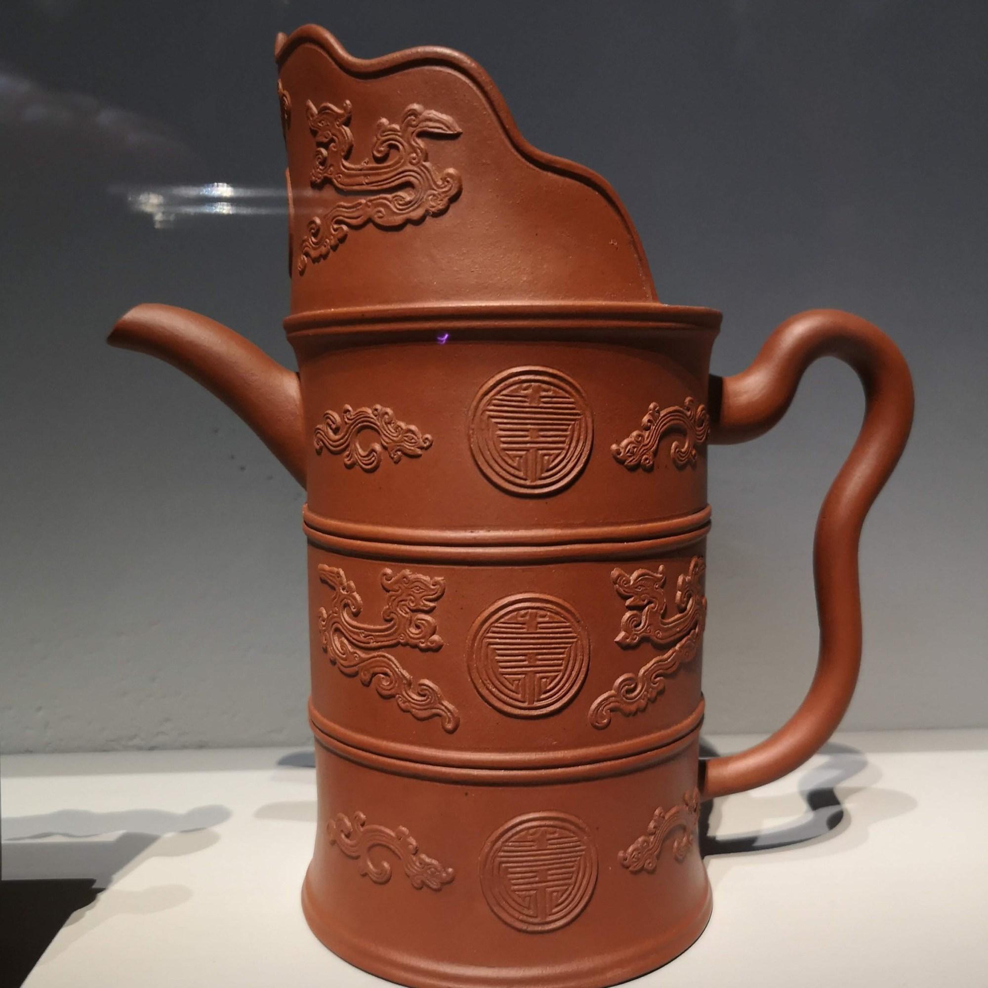 théière chinoise de forme tibétaine, yixing Chine. 18é siècle