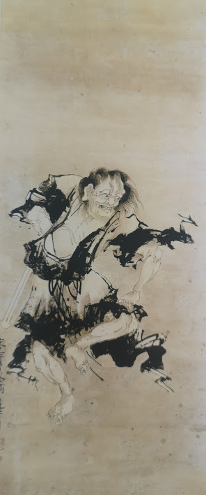 Immortel en colère. Artiste Soga Shohaku (1730-1781).