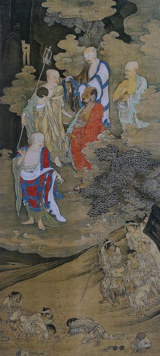 Peinture d'hommes chinois