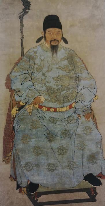Peinture mandarin chinois