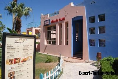 SPA центр в отеле  Le Pacha, Хургада, Египет