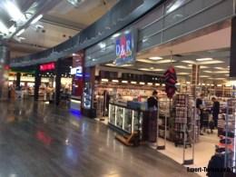 Аэропорт Ататюрка, Стамбул