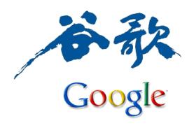 googlepages014
