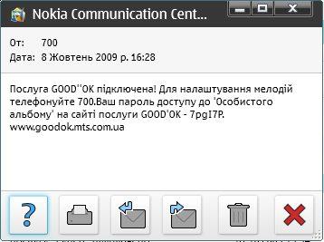 goodok3