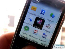 Nokia 7600 classic