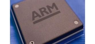 arm_processor