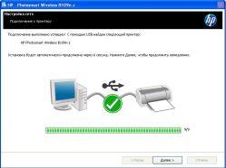 wi-fi-setup4