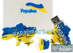 ukraine-flash