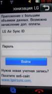 lg_mini_gd_880_12
