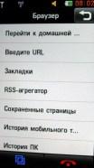 lg_mini_gd_880_18