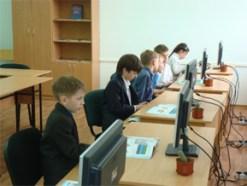 school-inet