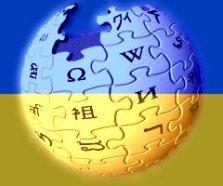 ua-wikipedia