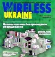 wireless-ukraine-4