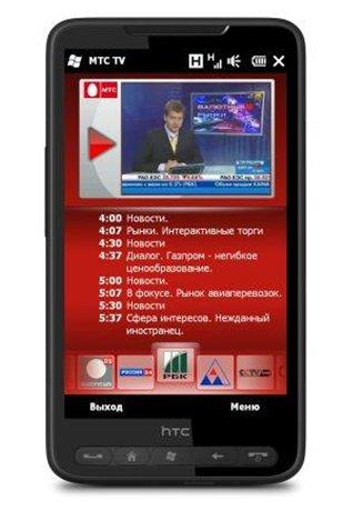 Смотри МТС TV на Apple iPhone
