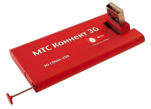 Vertex Wireless VW110 - модем для «МТС Коннект 3G» с выдвижной антенной