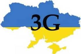 3g_ukraine300x200