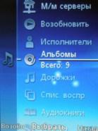 sony_ericsson_elm_22