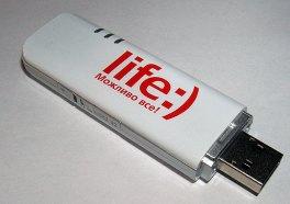 life__modem_5