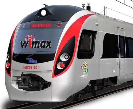 Укрзализныця внедряет WiMAX на поездах Hyundai перед Евро 2012