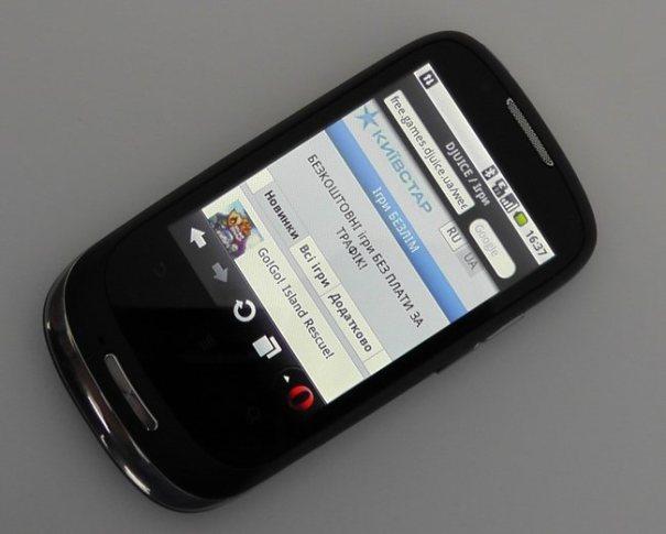 3G-смартфон от «Киевстар» на базе Android 2.3