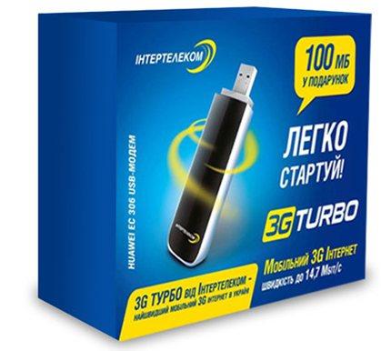 стартовый пакет Легко стартуй! 3G Турбо