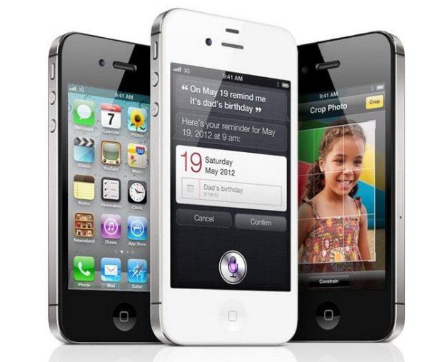 iPhone 4S купить в Украине