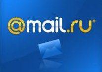 Mail.ru получит mail.ua