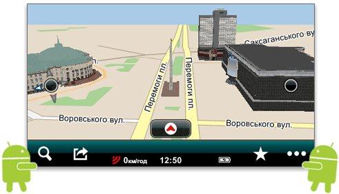 GPS навигация для Android