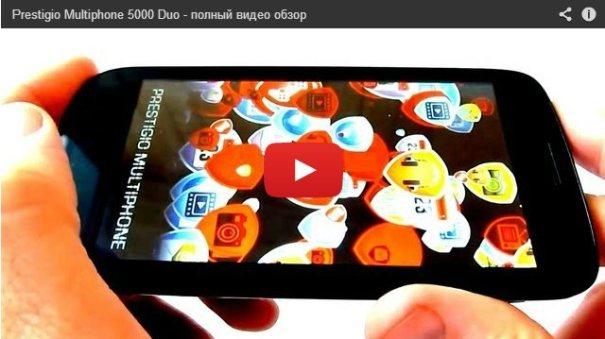 видеообзор Prestigio Multiphone 5000 Duo на YouTube